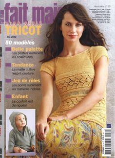 Иностранные журналы по вязанию