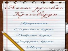 English-Russian Crosswords  Android Game - playslack.com , If you want to refresh knowledge of English, or to fill up a cognition in an uncomplicated and handy form, this app is for you! The fact-finding version of the app contains 10 problem problems   5 English-Russian and 5 Russian-English. If you like to unravel problem problems, you can get the full version for only $1. You will find 50 problem problems in the full version of the app, and also an expectation of free broken download act…
