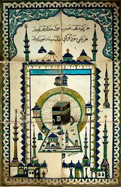 Panel tile representing the Masjid al-Haram (Sacred Mosque) of the city of Mecca. Fritware with painted decoration under transparent glaze. Made in Iznik century Islamic Tiles, Islamic Art, Art Et Architecture, Islamic Architecture, Middle Eastern Art, Mekka, Magic Squares, Louvre, Islamic World