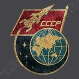 Check out this awesome 'CCCP+Flag+Space+Rocket' design on Communist Propaganda, Propaganda Art, Soviet Art, Soviet Union, Really Cool Wallpapers, Space Opera, Monster Board, Rocket Design, Stick And Poke