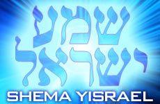 SHEMA ISRAEL...ADONAI ....