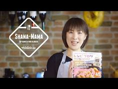 これはほんとにパリッパリ~♪皮パリ照り焼きチキン♪ | しゃなママオフィシャルブログ「しゃなママとだんご3兄弟の甘いもの日記」Powered by Ameba Japanese Food, Menu, Sweets, Cooking, Breakfast, Recipes, Menu Board Design, Kitchen, Morning Coffee
