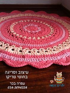 שטיח סרוג | עפרה בכר יוצרים בקפה | מרמלדה מרקט
