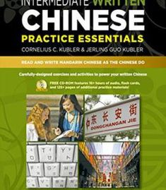 Intermediate Written Chinese Practice Essentials: Read And Write Mandarin Chinese As The Chinese Do PDF
