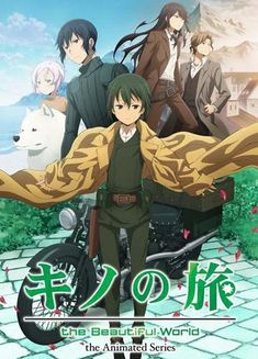 Kino no Tabi: The Beautiful World - The Animated Series Episode 10 VOSTFR Animes-Mangas-DDL    https://animes-mangas-ddl.net/kino-no-tabi-the-beautiful-world-the-animated-series-episode-10-vostfr/