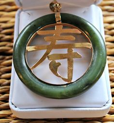 Vintage Oriental Jade Pendant with 14k Yellow by InPursuitVintage, $350.00