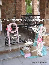 Αποτέλεσμα εικόνας για vaptisi me thema tin koukouvagia
