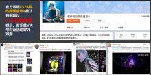 leah-dou(リア・ドウ)日本公式ブログ