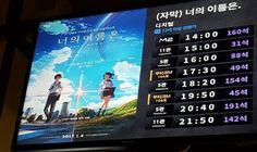 Makoto Shinkai: South Korea plays a huge part in producing Japanese Animation - http://wowjapan.asia/2017/02/makoto-shinkai-south-korea-plays-huge-part-producing-japanese-animation/