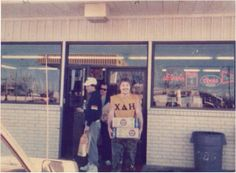 Pat at bobs number 2 Denison Texas 1986.  Right before Jan term splash day