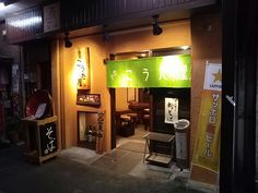 -buckwheat Kota ya- http://alike.jp/restaurant/target_top/1169851/