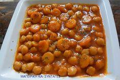 Μία ρεβιθάδα που θα την φτιάξετε πολλές φορές !!! Πιο αρωματική και γευστική δεν γίνετε !! Υλικά 500 γραμ ρεβίθια 2 κρεμμύδια ξερά κομμένα κομμάτια καρέ 1 κύβο κνορ λαχανικών τον οποίο ξύνουμε με το μαχαίρι 3 ώριμες ντομάτες ψιλοκομμένες 1 Lunch Recipes, Breakfast Recipes, Breakfast Ideas, Fun Cooking, Cooking Recipes, The Kitchen Food Network, Appetisers, Greek Recipes, Plant Based Recipes
