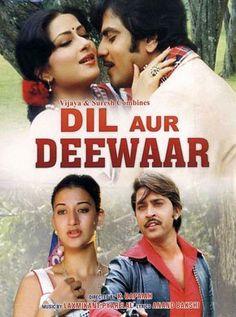 Dil Aur Deewar Hindi Movie Online - Jeetendra, Moushumi Chatterjee, Rakesh Roshan, Sarika, Ashok Kumar, Prem Chopra and Vijay Arora. Directed by K. Bapaiah. Music by D. Rama Naidu. 1978 [U] ENGLISH SUBTITLE