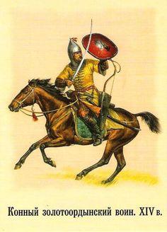 Khazar Cavalry