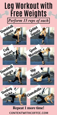 Dumbbell Leg Workout for Stunningly Toned Legs - Get Fit with Cedar