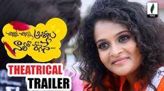 Chinni Chinni Ashalu Nalo Regene Theatrical Trailer ||  Pavan, Sonia, De...