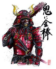 Armored Samurai with Kanabo by MyCKs.deviantart.com on @DeviantArt