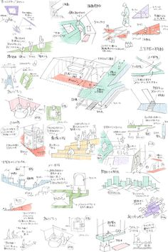 Interesting Find A Career In Architecture Ideas. Admirable Find A Career In Architecture Ideas. Study Architecture, Architecture Drawings, Amazing Architecture, Draw Diagram, Pamphlet Design, Commercial Office Design, City Sketch, Concept Diagram, Free Illustrations