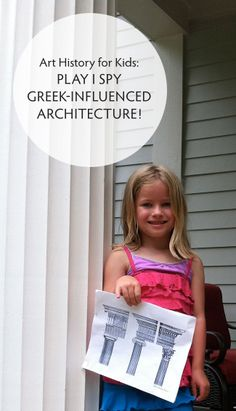 Teach children about classical architecture with this fun, engaging activity. Perfect for warm weather.