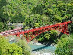 新山彦橋 -黒部峡谷鉄道本線-|土木ウォッチング