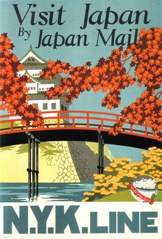 Japanese poster: Visit Japan by Japan Mail, 1929