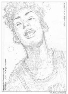 Slam Dunk Manga, Inoue Takehiko, Basketball Art, Manga Artist, Art Reference Poses, Manga Drawing, Jojo's Bizarre Adventure, Book Art, Character Design