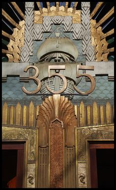 Art Deco metalwork