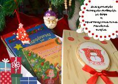 Ανθομέλι: Διαγωνισμός με δώρο 4 παιδικά χριστουγεννιάτικα βιβλία!