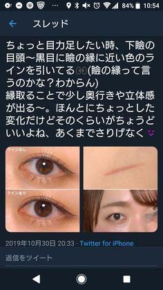 Hair Health, Eye Makeup, Beauty Hacks, Knowledge, Make Up, Hairstyle, Cosmetics, Eyes, Pretty