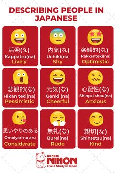Describing people in Japanese. Japanese for beginners. Emotions in japanese. Personality in japanese. Learn Basic Japanese, Basic Japanese Words, Japanese Phrases, Study Japanese, Learn Korean, Japanese Culture, Learning Japanese, Learning Italian, Japanese Language Lessons