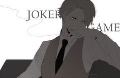 Joker Game by Lime Joker Game Anime, Ginoza Nobuchika, Moss Art, Asian Love, Manga Illustration, Best Series, Kaneki, Anime Guys, Anime Art