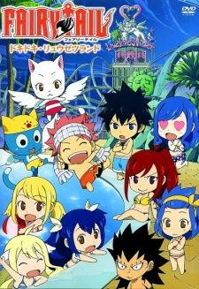Fairy Tail OVA with 5 episodes