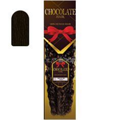 "Sun Apr 10, 2016 - #1: Chocolate Brazilian Curl 18"" - Color 1B - Human Weaving"