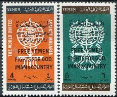 Francobolli . Lotta contro la malaria - Malaria on Stamps Yemen realista 1962