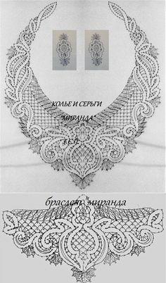 Фотография Embroidery Neck Designs, Beaded Embroidery, Hand Embroidery, Embroidery Dress, Romanian Lace, Bobbin Lacemaking, Bobbin Lace Patterns, Crochet Collar, Lace Heart
