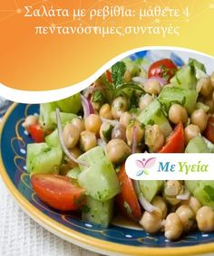 Healthy Salads, Healthy Recipes, Recipe Steps, Salad Bar, Balanced Diet, Potato Salad, Food And Drink, Ketchup, Cooking Recipes