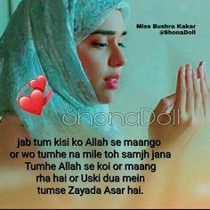 Truth Quotes, Quran Quotes, Hindi Quotes, Islamic Quotes, Quotations, Quotes App, Calm Quotes, Me Quotes, Quotes Images