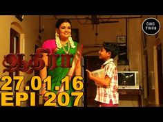Aathira 28-01-16 Sun Tv Serial Online,Aathira 28.01.2016 Tamil Serial Online Episode Today                        http://www.freetamilserial.com/sun-tv/aathira-28-01-16-sun-tv-serial-onlineaathira-28-01-2016-tamil-serial-online-episode-today/