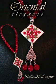 Palestinian Jewelry