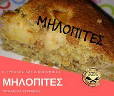 milopites-facebook Apple Deserts, Apple Dessert Recipes, Sweets Recipes, Fruit Recipes, Cake Recipes, Cooking Recipes, Desserts, Greek Cake, Greek Sweets