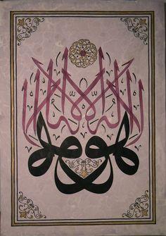 Asian Furniture, Islamic Calligraphy, Islamic Art, Artworks, Patterns, Drawings, Block Prints, Sketches, Drawing