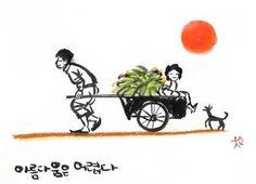 애매모호 - 정혜신의 그림에세이, 일백쉰두번째 :: 더 홀가분