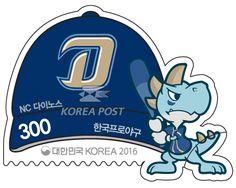 KBO League, October 7, 2016, Baseball cap and mascot of each team, 한국프로야구, 2016년 10월 7일, 각 구단별 야구모자와 캐릭터(NC 다이노스)