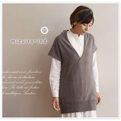 【mizuiro-ind ミズイロインド】deep Vneck vest / ディープ Vネック ニット ベスト (4-225717)