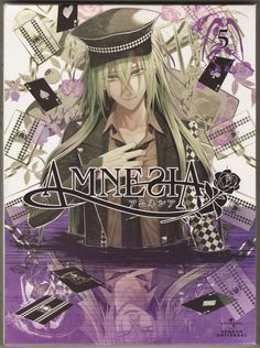 Amnesia - Ukyo probaly could be grel's son. hahah sorry O///O