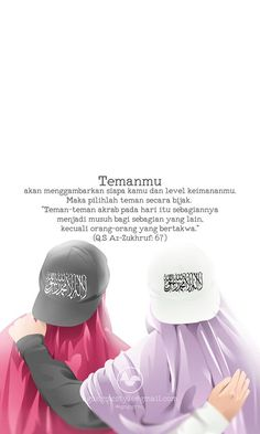 Quotes Sahabat, Photo Quotes, People Quotes, Daily Quotes, Book Quotes, Life Quotes, Islamic Love Quotes, Islamic Inspirational Quotes, Muslim Quotes