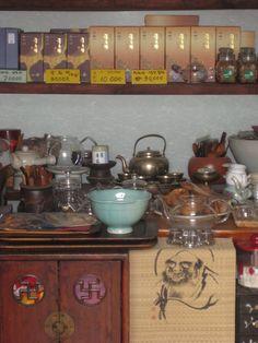 Korean tea shop