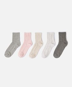 Pack of 5 pairs of textured weave socks - OYSHO
