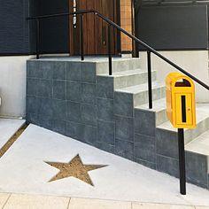 Entrance/黄色/星/駐車場/ポスト/シンボルツリー...などのインテリア実例 - 2018-02-19 03:56:40