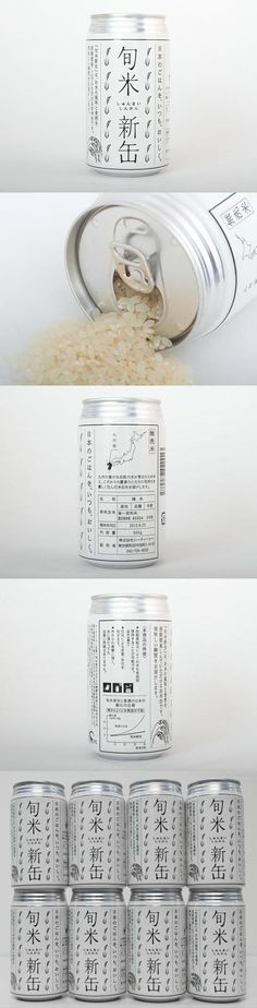 packaging / package design | 旬米新缶: 用易拉罐封装的大米  (Rice in Tin Can)